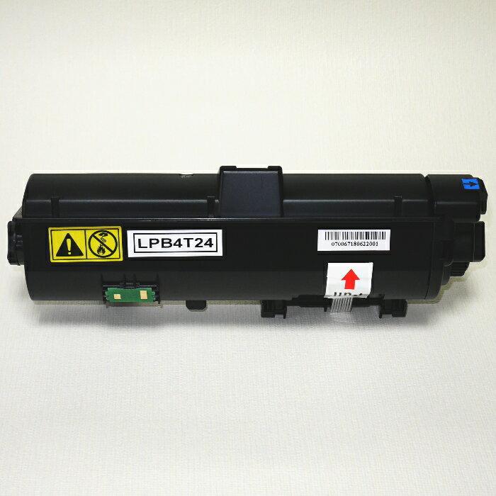 あす楽 安心代替補償 LPB4T24 エプソン互換トナー 送料無料 LP-S180D S180DN S18DC9 S18DNC9 S280DN S28DNC9 S380DN S38DNC9 用