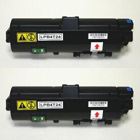 あす楽 安心代替補償 LPB4T24 2個セット エプソン互換トナー 送料無料 LP-S180D S180DN S18DC9 S18DNC9 S280DN S28DNC9 S380DN S38DNC9 用
