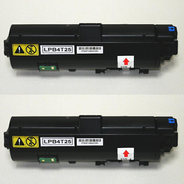 あす楽 安心代替補償 LPB4T25 2個セット エプソン互換トナー 送料無料 LP-S280DN S28DNC9 用