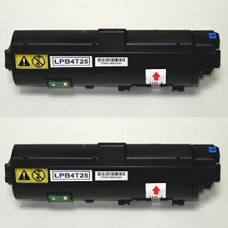 供同放心的代替补偿LPB4T25 2个安排爱普生可以互相交换的墨盒LP-S280DN S28DNC9使用