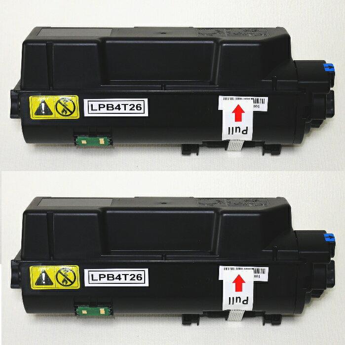 あす楽 安心代替補償 LPB4T26 2個セット エプソン互換トナー 送料無料 LP-S380DN S38DNC9 用