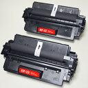 キヤノン互換 EP-32 トナー 2個セット LBP-1310 LBP-470 送料無料