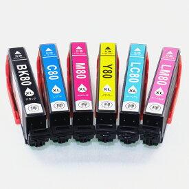 あす楽 安心代替補償 エプソン互換 IC6CL80L ★スーパー低価格 増量Lタイプ 6色お好みセット 送料無料 互換インク インク