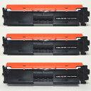 3個セット あす楽 キヤノン互換 CRG-051H 大容量 トナー LBP161 LBP162用 代替補償 送料無料