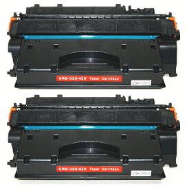 あす楽 2個セット 安心代替補償 キヤノン CRG-320 CRG-420兼用 互換トナー MF417dw MF6780dw MF6780dw DPC995 送料無料