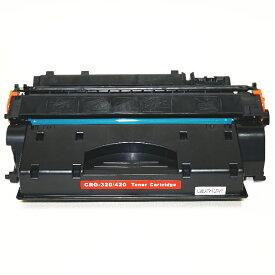 あす楽 安心代替補償 キヤノン CRG-320 CRG-420兼用 互換トナー MF417dw MF6780dw MF6780dw DPC995 送料無料
