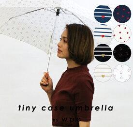 送料無料 折りたたみ 晴雨兼用 傘 おしゃれ ジッパータイニーケース 日傘 折傘 シンプル uvカット ギフト w.p.c/母の日 プレゼント