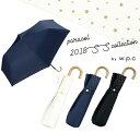 エントリーでポイント5倍 送料無料 おしゃれ 遮光 リムスター 晴雨兼用 折りたたみ日傘 折傘 傘 シンプル uvカット …