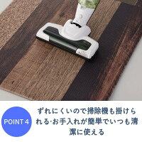 送料無料ベストコキッチンマット60×220cmさらっと拭けるぷにぷに触感