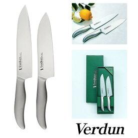 【あす楽】ヴェルダン Verdun オールステン ヴェルダン庖丁 2本セットB OVD-50 下村工業