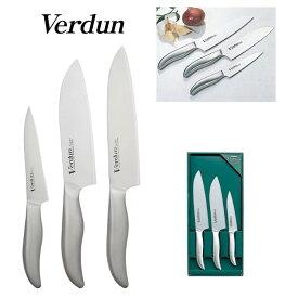 【あす楽】ヴェルダン Verdun オールステン ヴェルダン庖丁 3本セットB OVD-80 下村工業