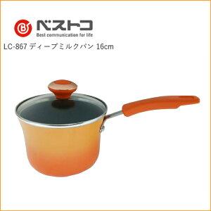 【あす楽】EVO(エボ) ディープソースパン オレンジ ND-867 16cm 2L[EVO(エボ) フライパン]/プレゼント 女性 男性