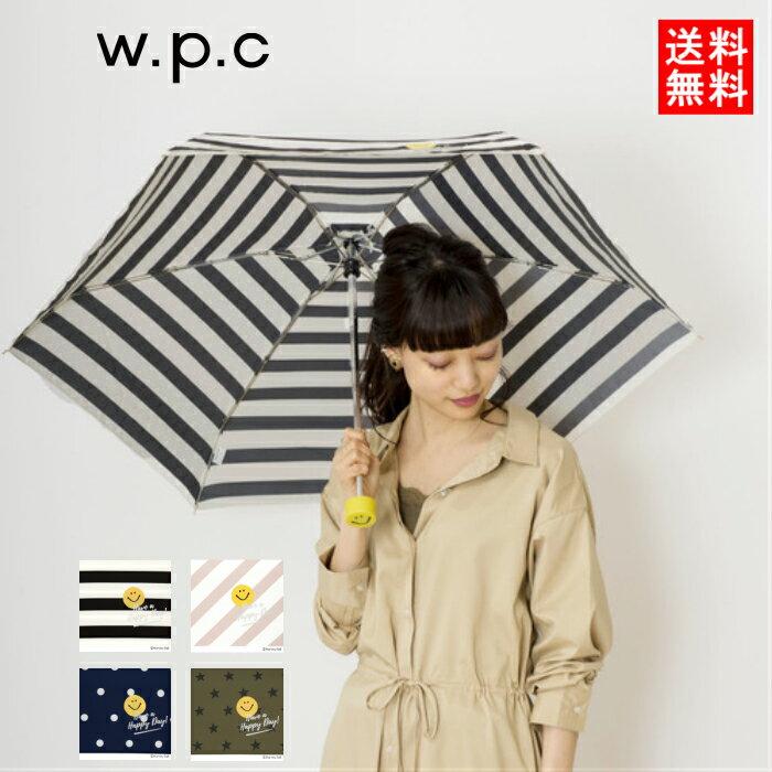 送料無料 傘 おしゃれ スマイリーmini ボーダー ポーチ 遮光 晴雨兼用 折りたたみ日傘 折傘 ギフト w.p.c./プレゼント 女性 男性