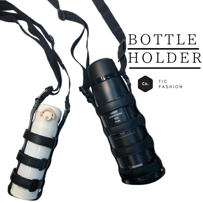 送料無料 ポイント10倍 水筒 ホルダー カバー おしゃれ ボトルホルダー ペットボトルホルダー ベビーカー アウトドア キャンプ 入学 入園 運動会 肩掛け 遠足 子供 [クリックポスト対象][代引き不可]