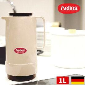 【あす楽】HELIOS STANDARD スタンダード ドイツ製 卓上 ガラス製魔法瓶 1L 1リットル 水筒 マグ 保温 ポット キッチン用品 北欧 シンプル かわいい おしゃれ ヘリオス 368544