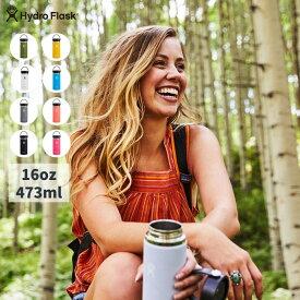水筒 マグ 保温 保冷 16oz 473ml Hydro Flask ハイドロフラスク Wide Mouth HYDRATION ステンレス スポーツドリンク対応 コーヒー ビール