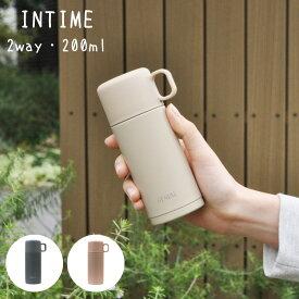 水筒 ミニ サイズ コップ付き おしゃれ 保温 保冷 ステンレスボトル 200ml 子供 大人 GENIAL アンティム INTIME コーヒー