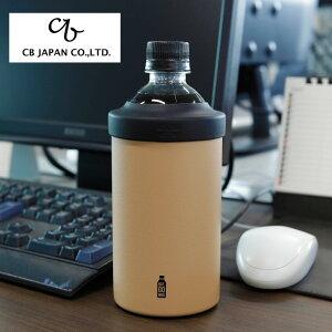 シービージャパン ペットボトル ホルダー Mサイズ 保温 保冷 ステンレス 真空 断熱 タンブラー コーヒー BOT GOMUG