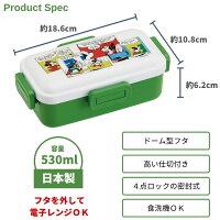 日本製スケータードーム型フタ弁当箱男子女子子供530mlPFLB6ディズニープーさんトトロハローキティスヌーピーミニオンズミッキーポケモンピカチュウ
