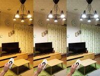送料無料照明器具リモコンLEDセットペンダントライトおしゃれ洋風北欧ダイニングリビング天井居間天井照明インテリア5灯TRULORCP5