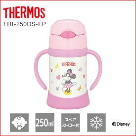 サーモス 水筒 子供 キッズ ステンレス 真空断熱 ストローマグ 250ml FHI-250DS-LP ライトピンク/運動会