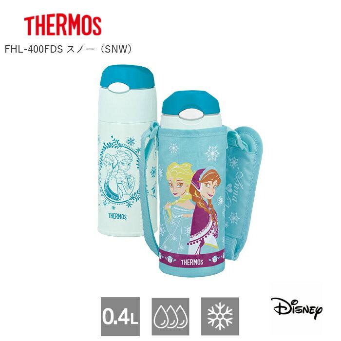 サーモス 水筒 子供 人気 おしゃれ 直飲み 400ml ステンレスボトル 保冷 保温 マイボトル 軽量 [サーモス(THERMOS) マグボトル] FHL-400FDS スノー(SNW)ディズニー アナと雪の女王