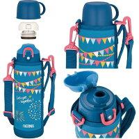 サーモス水筒子供人気おしゃれ2way直飲みコップ付き1L1リットルステンレス水筒保冷保温FHO-1001WF
