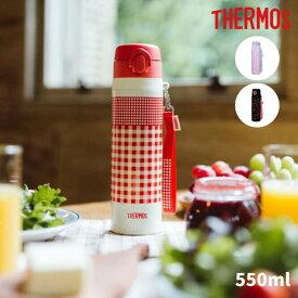 水筒 サーモス ストロー おしゃれ 直飲み 550ml ステンレス 水筒 保冷 保温 0.55L JNT-550 子供 男子 女子