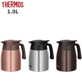 【あす楽】サーモス ステンレスポット 水筒 おしゃれ 保温 保冷 1L 1リットル TTB-1000
