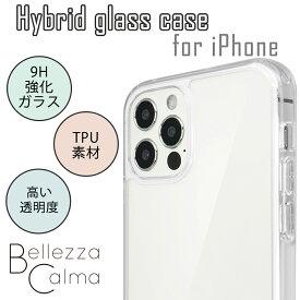 iPhone 12mini 12 12pro 12promax 11pro 11 11promax X XS XR XSmax 第二世代SE 8 7 ハイブリッド クリア ケース 9H 強化ガラス TPU シンプル 透明 アイフォン エアーポケット ストップホール 落下 保護/Hybrid glass case