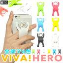 VIVA!HERO ビバ ヒーロー スマホリング キャラクター iPhone 12 11 mini Pro Max SE 8 7 Xs Xr 6 6s Plus android ga…
