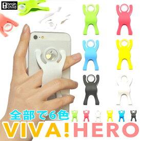 VIVA!HERO ビバ ヒーロー スマホリング キャラクター iPhone 12 11 mini Pro Max SE 8 7 Xs Xr 6 6s Plus android galaxy アイフォン バンカーリング おしゃれ 便利 薄い 薄型 人気デザイン 落下防止 スタンド機能 全機種対応 様々な用途