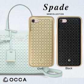 第二世代 iPhoneSE iPhone8 iPhone7 アイフォン かわいい デザイン パターン PUレザー カバー iPhone/Spade back cover