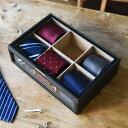 クーポン発行中 楽天1位 ネクタイケース 6本用 Elementum コレクションケース ネクタイ 収納 コレクション ケース 小…