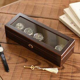 クーポン発行中 楽天1位 腕時計ケース ウォッチケース コレクションケース 木製ウォッチケース 5本用 コレクション 収納 ケース 腕時計置き 腕時計 ウォッチ 木製 鍵 シンプル856-120