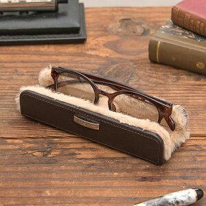 クーポン発行中 楽天1位 本革メガネスタンド 横置 卓上トレイ 収納ケース レザーケース 眼鏡 メガネケース 眼鏡置き 小物ケース 本革 皮革 革 レザー おしゃれ ギフトプレゼント メンズ 誕生