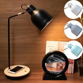 クーポン発行中 【LEDテーブルタッチランプ】インテリア ランプ 照明 テーブルランプ テーブルライト おしゃれ ギフト 母の日 父の日 クリスマス 人気 入学 ワイヤレス充電器 かわいい
