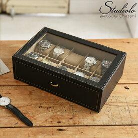 クーポン発行中 ウォッチケース 腕時計ケース コレクションケース 腕時計収納コレクション 小物ケース 腕時計ケース レザーケース 小物収納 収納ケース 240-443