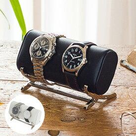 クーポン発行中 楽天1位 ウォッチスタンド 腕時計スタンド レザー 書斎 ウォッチスタンド ブラック ホワイト 腕時計 ディスプレイ 収納 レザーケース インテリア 腕時計ケース 腕時計置き240-461