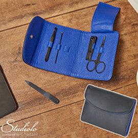 本革ネイルケアセット5点セットメンズギフトプレゼントグルーミングセット携帯用身だしなみビジネス爪切りピンセット380-101