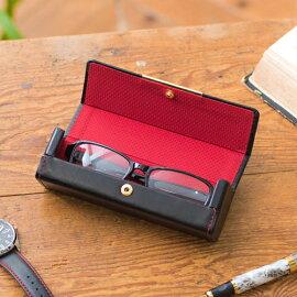 Studioloメガネケース眼鏡メガネレザー老眼鏡父の日敬老の日クリスマスギフト240-521BU