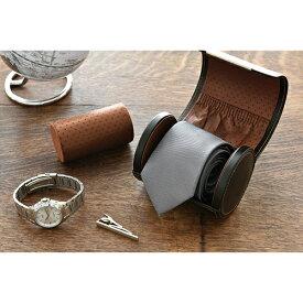 クーポン発行中 楽天1位 腕時計ケース ネクタイケース ネクタイ&ウォッチケース 携帯用 携帯 トラベル 旅行 ネクタイ収納 腕時計収納 ブラック メンズ コレクションLA VITA IDEALE 240-573BK