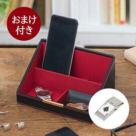 Studiolo充電ステーションスマホタブレット携帯iponeipad父の日敬老の日クリスマスギフト240-522BU