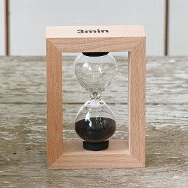クーポン発行中 在庫限り【Sand Timer】砂時計 3分計【砂時計 3分計 おしゃれ インテリア 卓上 ガラス Fun Science ファン・サイエンス】333-104