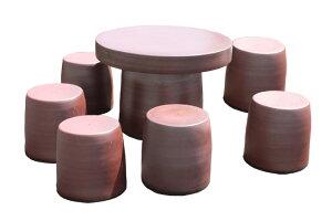 信楽焼 ガーデンテーブル 40号 鉄赤テーブルセット7点 陶器 テーブル彩り屋