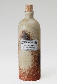 ラジウムボトル 古信楽 長陶器 信楽焼 焼酎サーバー 還暦祝い ギフト お祝い彩り屋