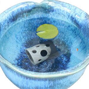 睡蓮鉢 メダカ鉢 めだかハウス横型 白黒 信楽焼 めだか鉢 水鉢 金魚鉢 陶器 メダカ 水槽 アクアリウム彩り屋