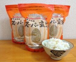 かどまさやのスーパー玄米1kg国内産玄米100%超高水圧加工米彩り屋_