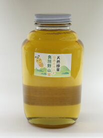 天然はちみつ 奥熊野山蜜 2400g日本ミツバチ天然蜂蜜 (ハチミツ) 国産 日本産彩り屋