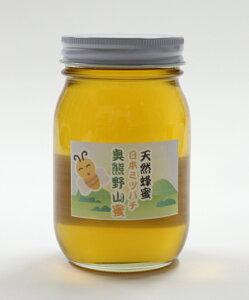 はちみつ 国産 送料無料 奥熊野山蜜 600g 天然 日本ミツバチ 蜂蜜 日本産 ハチミツ 非加熱[あす楽][彩り屋]